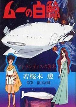 大白鲸国语版