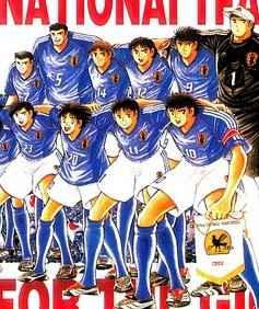足球小将欧洲篇